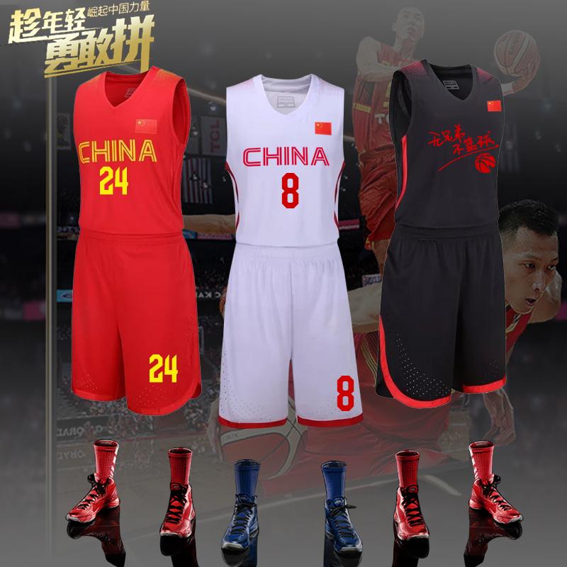 11-09新券2014中国队篮球服定制篮球比赛服定制国家队篮球服定制国家队套装