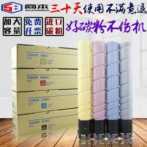 商本适用柯尼卡美能达TN223粉盒bizhub C226 C266碳粉C7222 256墨粉柯美TN224墨盒C226 C7226复印机粉仓 硒鼓
