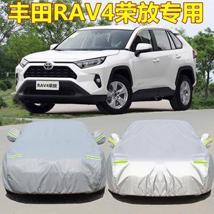 专用于丰田新款RAV4荣放车衣车罩加厚SUV越野防晒防雨遮阳汽车套品牌