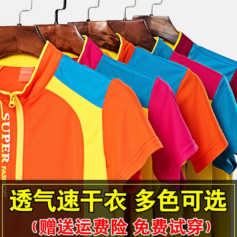 На открытом воздухе длинный рукав случайный движение смешанные цвета быстросохнущие одежда T футболки женский с коротким рукавом бег быстросохнущий большая одежда код воздухопроницаемый пот
