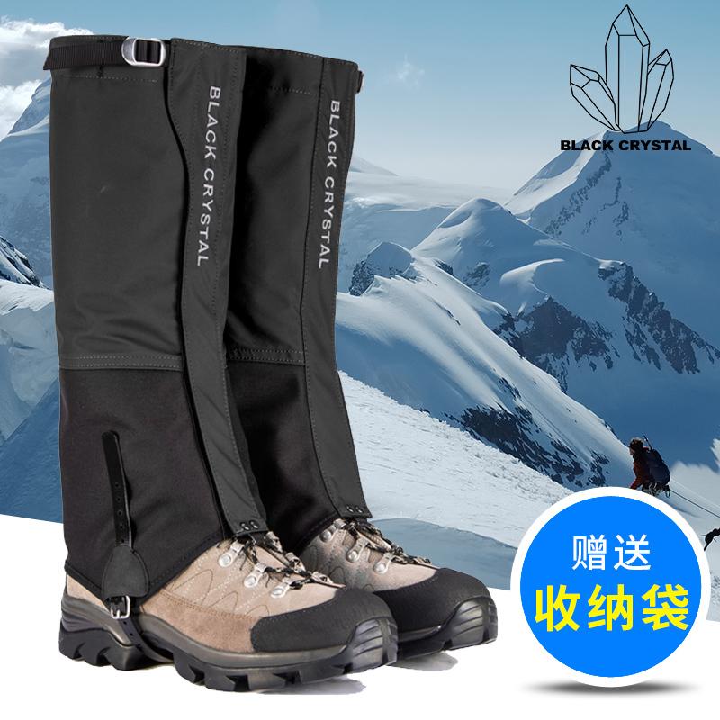 Водонепроницаемые чехлы для обуви Артикул 524972057652