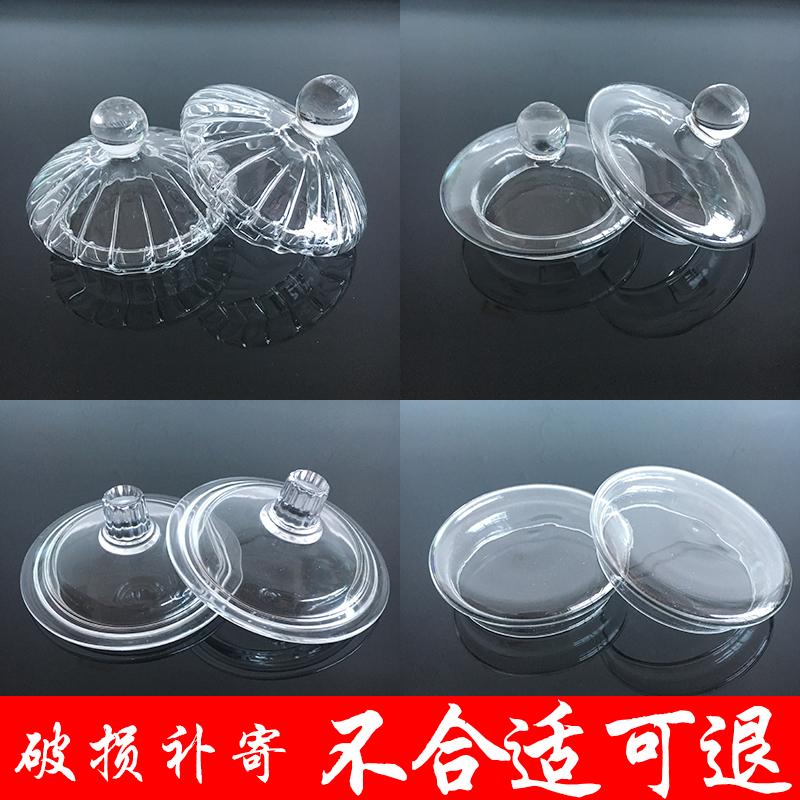 Творческий чашка крышка общий кружка стакан крышка прозрачное стекло крышка чашки крышка чайник крышка бесплатная доставка
