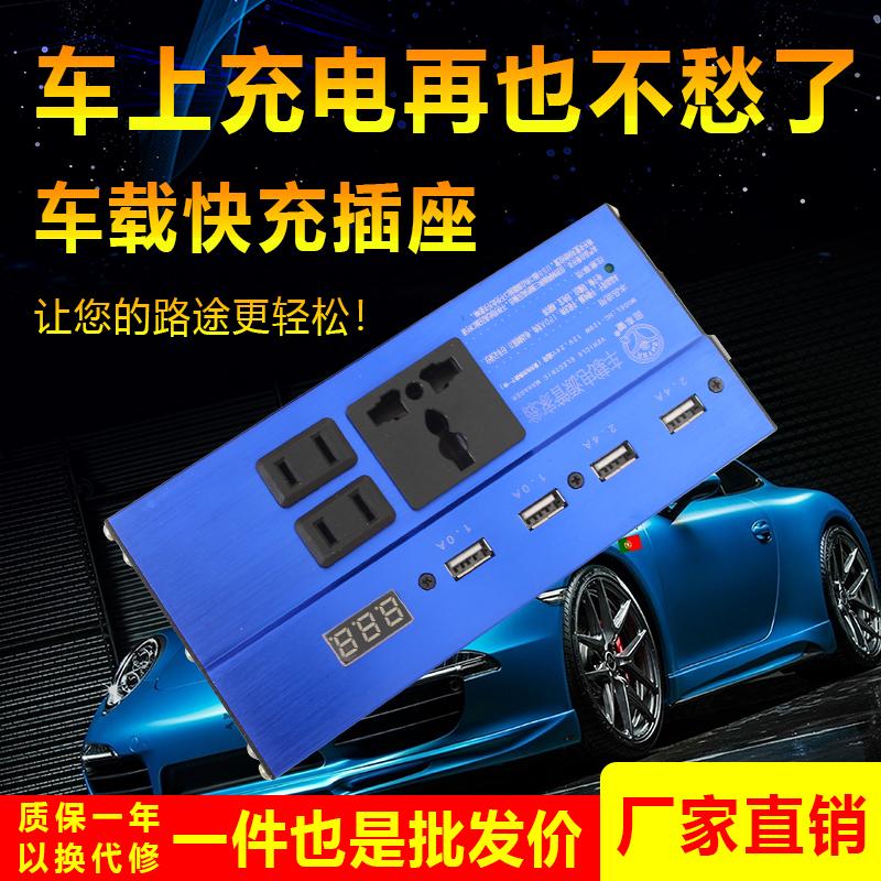 (用32.9元券)车载逆变器12v24v转220v货车充电器