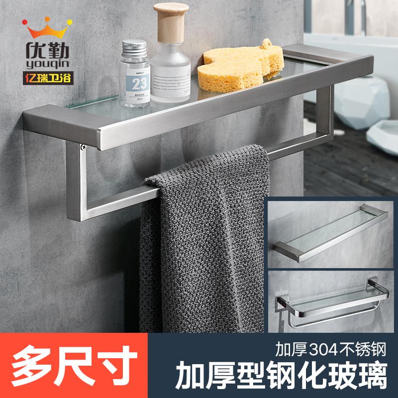 优勤304不锈钢浴室挂件玻璃置物架壁挂卫生间化妆品台单层镜前架