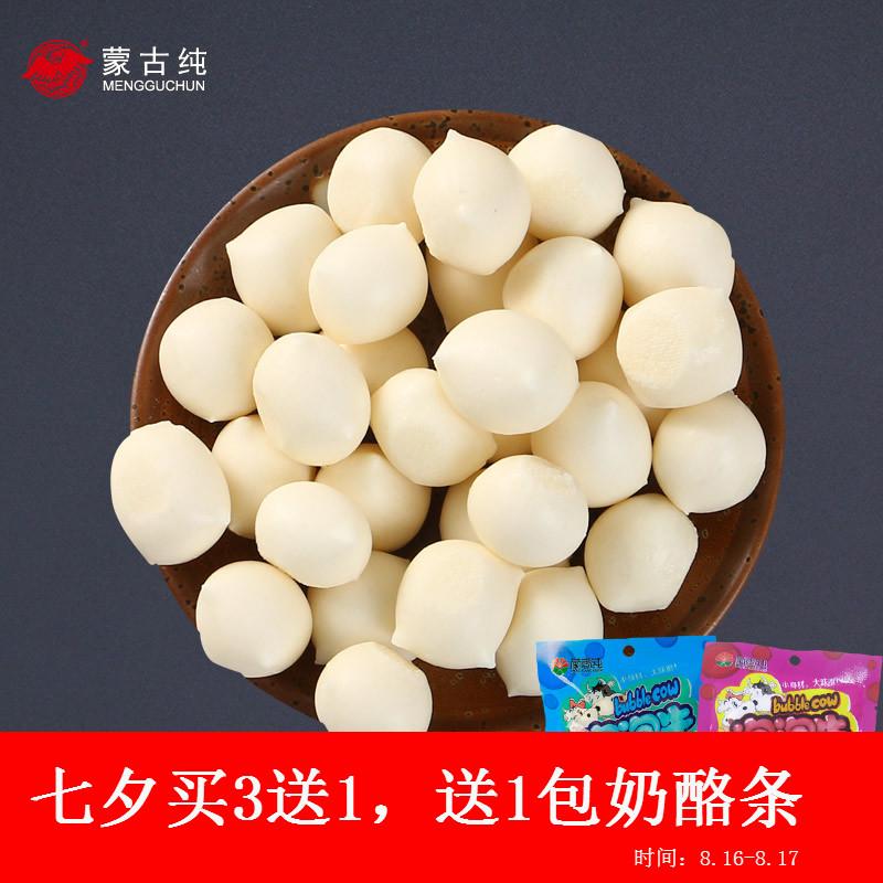 蒙古纯泡泡牛 内蒙古特产牛奶泡泡奶香酥脆蒙香纯休闲儿童零食40g