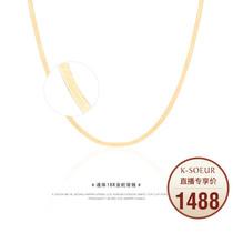 蛇骨链气质项链重约3.8克配证书礼盒通体18K金K姐珠宝天鹅颈