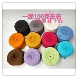 迷恋袜子线 50支5股纯棉弹力线 织袜子的线 精品高弹100克=14.8元图片