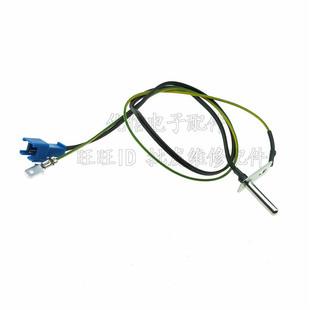 电压力锅配件MY-SS5061H/MY-SS5032K/SS5065上盖传感器探头