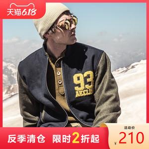 AK男装VINTAGE2018秋冬新款复古拼色毛呢夹克欧美街头棒球服外套