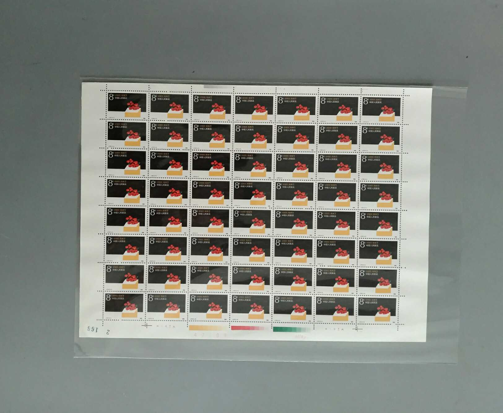 J131 teachers Day Stamp large version of the original gum near the full product, special price real picture delivery edge paper slightly soft fold.