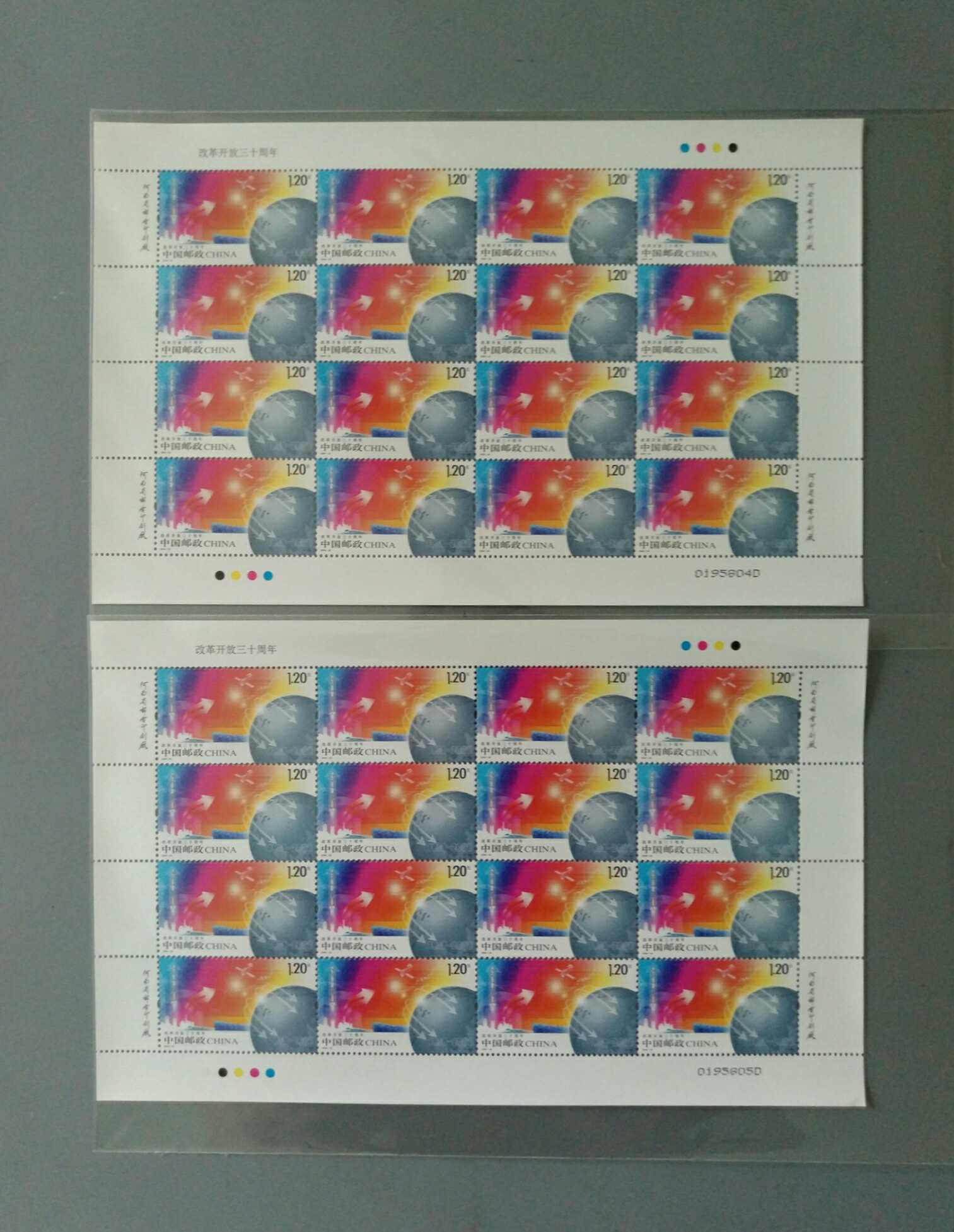 On the 30th anniversary of the reform and opening up in 2008-28, the full range of authentic original glue for the large-scale stamps was delivered at a special price.