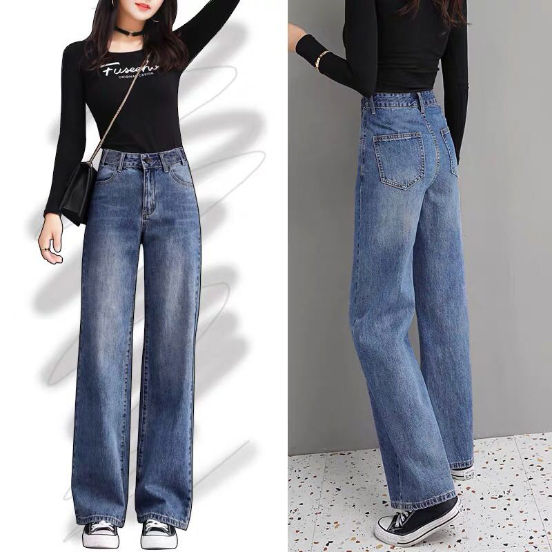 Slim jeans wide leg pants high waist student loose straight pants fashion versatile womens pants autumn 2020 womens pants