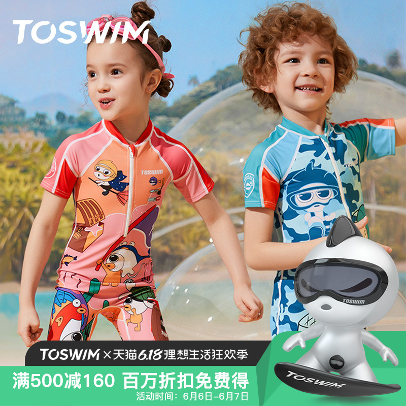 Toswim children's swimsuit girls' one piece medium and large children's fast drying sun proof swimsuit swimsuit baby swimsuit
