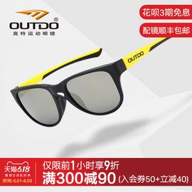 高特休闲运动眼镜偏光太阳镜男女网红潮流时尚开车墨镜GT60012图片