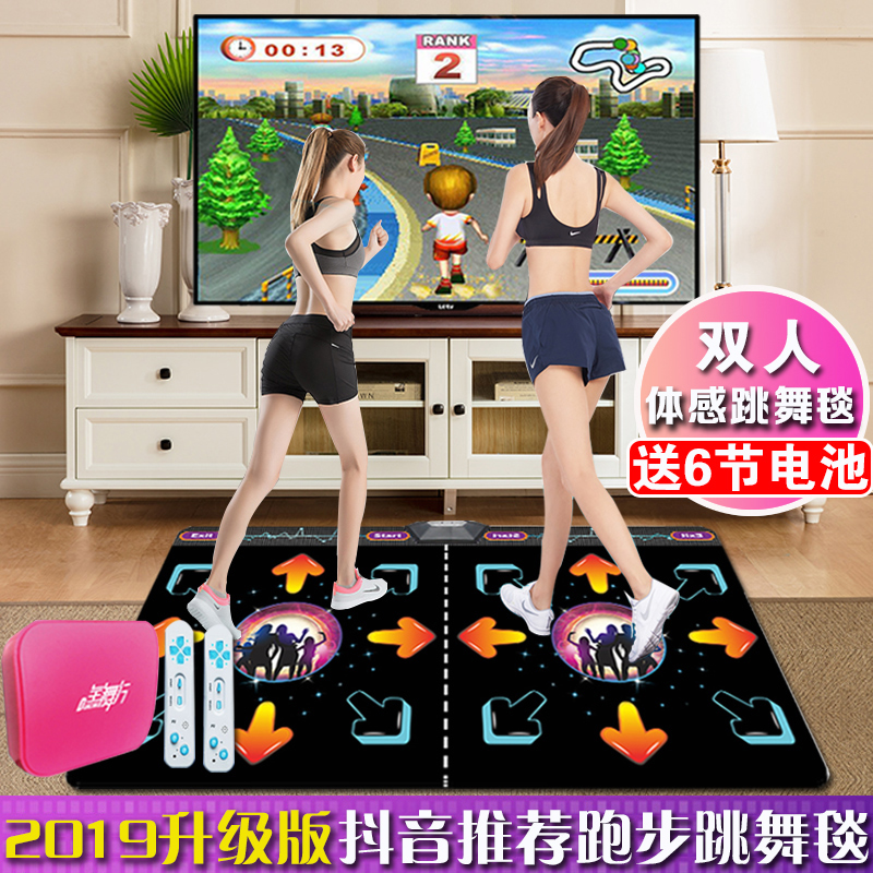 Танцевальные игровые автоматы Артикул 603001901524