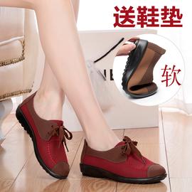 2020秋中老年女鞋老北京布鞋女鞋单鞋防滑软底妈妈鞋奶奶鞋老人鞋