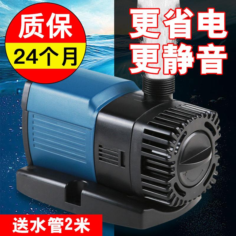 鱼缸潜水泵底滤水族箱抽水泵循环过滤泵鱼池森森超静音变频水泵