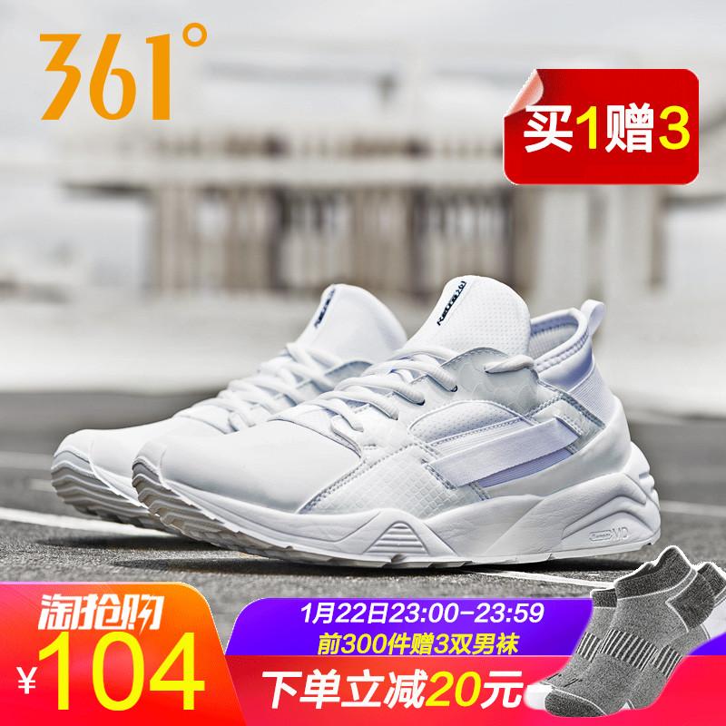 361运动鞋男鞋冬季皮面防水慢跑鞋透气网面小白鞋旗舰店跑步鞋男
