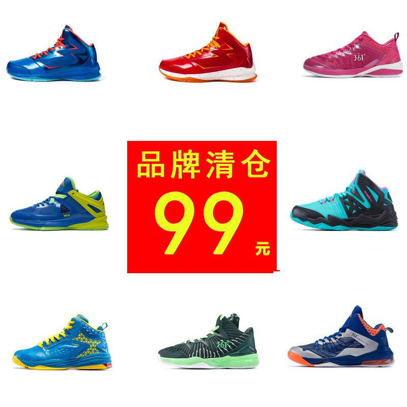 【 марка зазор 】361 степень баскетбол обувной низкий мужчина высокий кроссовки ботинки студент спортивной обуви пригодный для носки жесткий земля