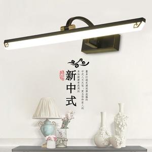 新中式浴室镜前灯led卫生间中国风免打孔镜柜灯梳妆台化妆壁灯具