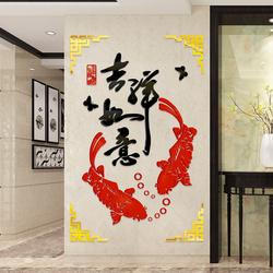 中国风3d亚克力立体墙贴纸客厅玄关墙贴电视沙发背景墙装饰墙贴画