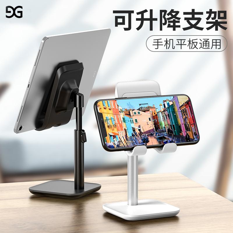 手机懒人支架ipad平板桌面电脑pad支夹床上用万能通用床头多功能自拍直播拍摄抖音神器升降可调节折叠支撑座大图