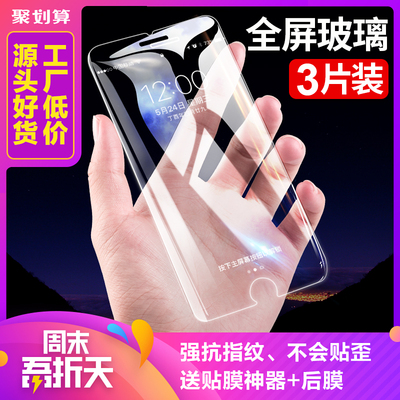 古尚古iphone6钢化膜苹果6s抗蓝光6plus全屏全覆盖6p手机贴膜4.7后膜全包边mo防指纹防摔适用6sp水凝