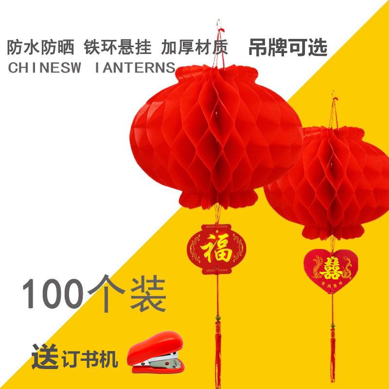新年大紅小紙防水燈籠掛飾樹上戶外室內場景布置春節裝吊燈中國風