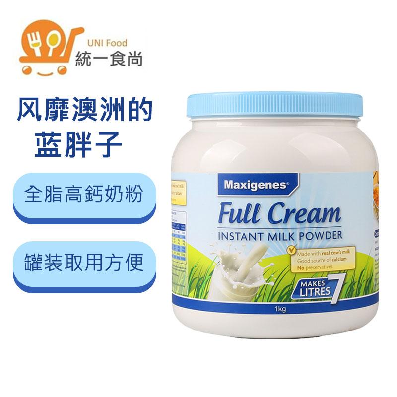 澳洲美可卓蓝胖子全脂奶粉成年人中老年冲饮青少年早餐奶1kg