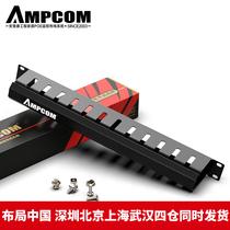 760180000新型號口網絡配線架24超五類非屏蔽安普AMP康普