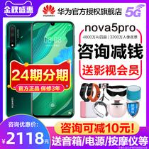 10Xpro红米k30redmi820手机天玑5g新品10x小米红米Xiaomi手机10x红米下单送好礼分期免息咨询享优惠