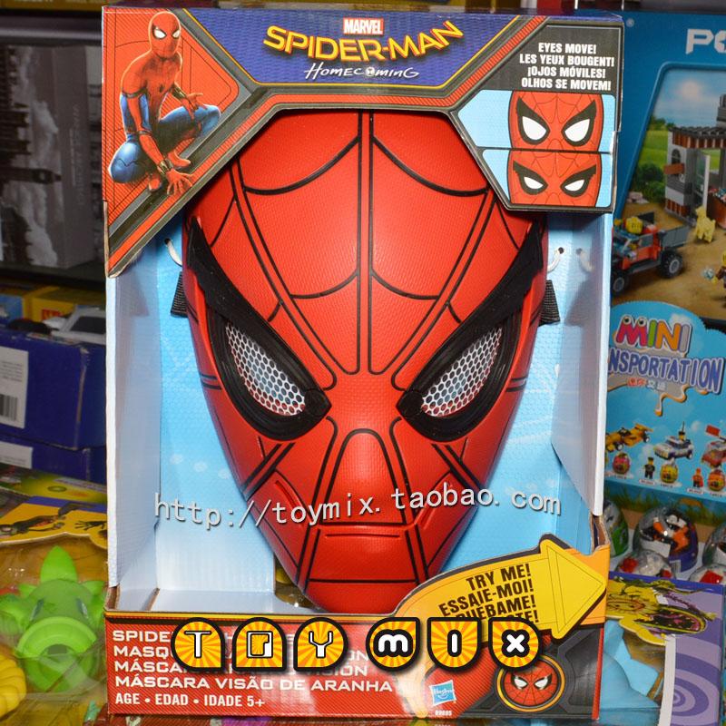 孩之�� 蜘蛛�b �G巨人 面具 �f�可以控制表情�化 面罩 男孩玩具