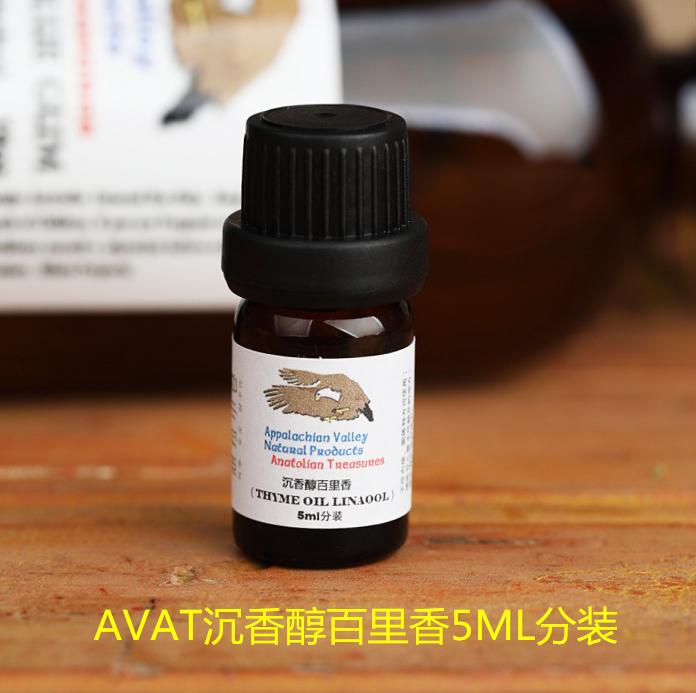 Эфирные масла / Масла для аромотерапии Артикул 568901804928