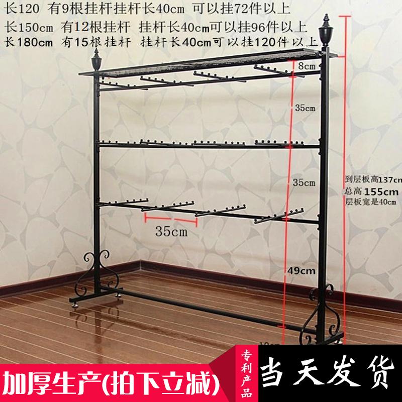 Underwear rack, bra display rack, floor mounted display rack, underwear store, double side middle island rack, underwear and shorts rack
