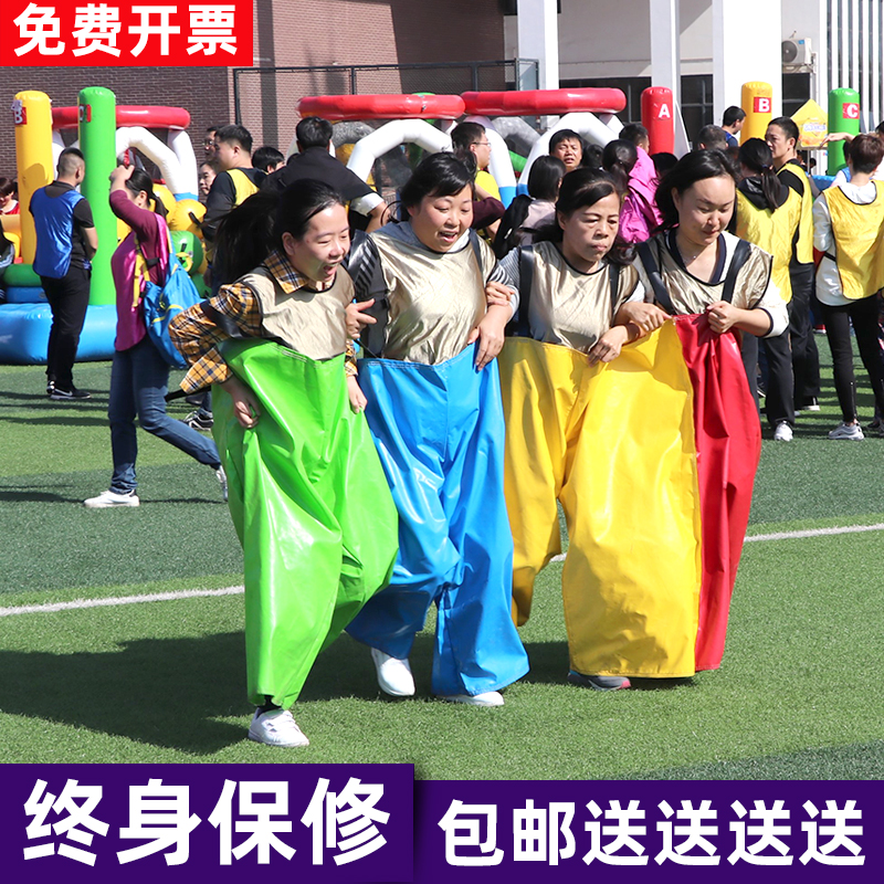 Fun games props one-piece pants two three legged and sons robe brothers battle clothes development activities group building equipment