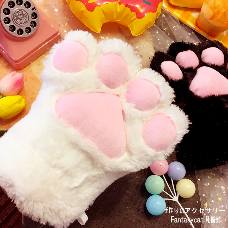 Fanmaojia Japanese soft girl cute ~ cute plush cat claw gloves and kittens equipment package