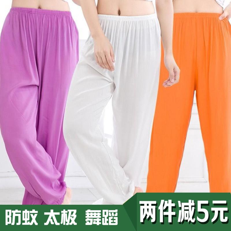 夏季民族风女士长裤薄款棉绸灯笼裤纯色广场舞蹈裤宽松男太极裤子