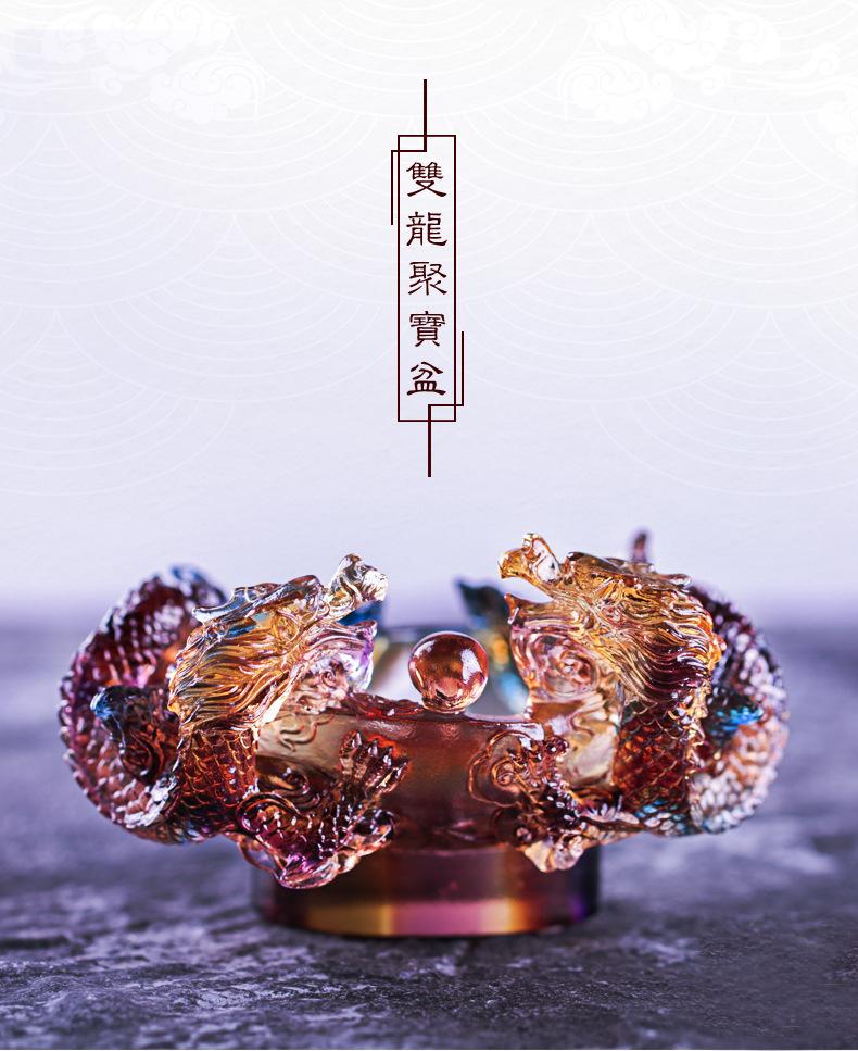 古法琉璃双龙戏珠聚宝盆新中式风民族工艺品招财风水摆件开业礼品