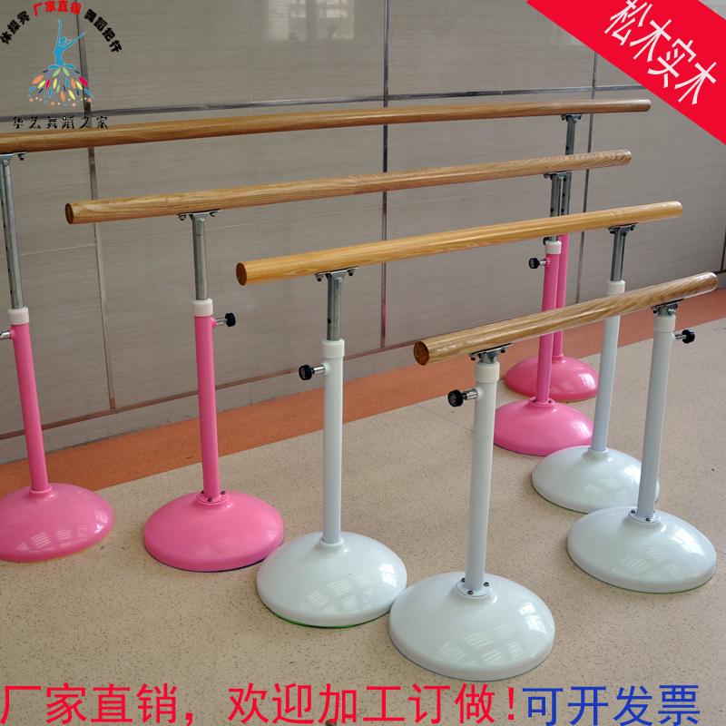 Танцевальный столб домой мобильный тянущий стержень детские Нажмите, чтобы начать танцевать