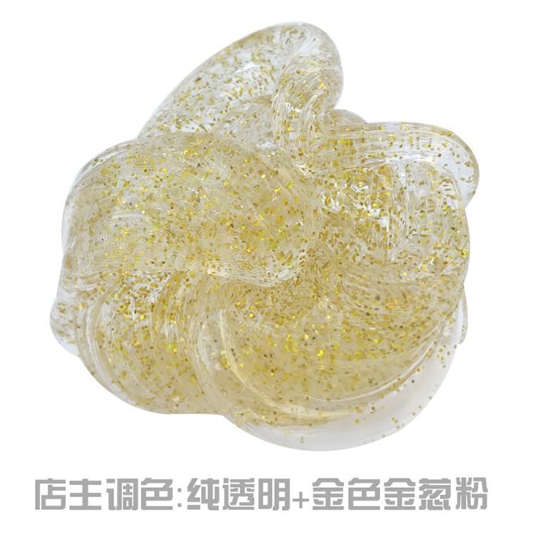 液态玻璃水晶彩橡皮弹跳泥灵感粘土无毒整蛊透明拉丝空气解压玩具
