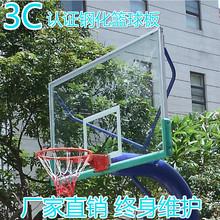 Баскетбол > Баскетбольные корзины.
