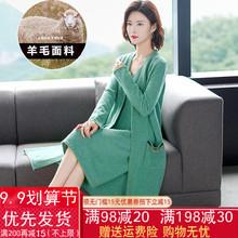 裙两件针织羊毛开衫 中长宽松毛衣外套春秋季 女士2019新款 秋装 套装