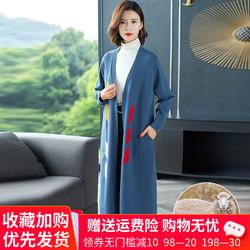 2020秋冬新款女装针织羊毛开衫女超长款过膝披肩大款外搭毛衣外套