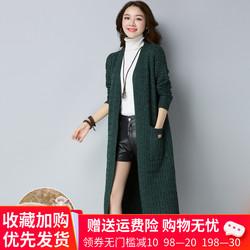 针织羊毛开衫女超长款过膝2020春秋新款大款羊绒毛衣外套外搭披肩