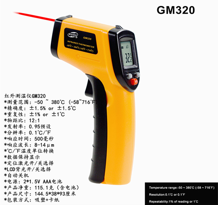 Genuine gm320 infrared thermometer hand held industrial thermometer