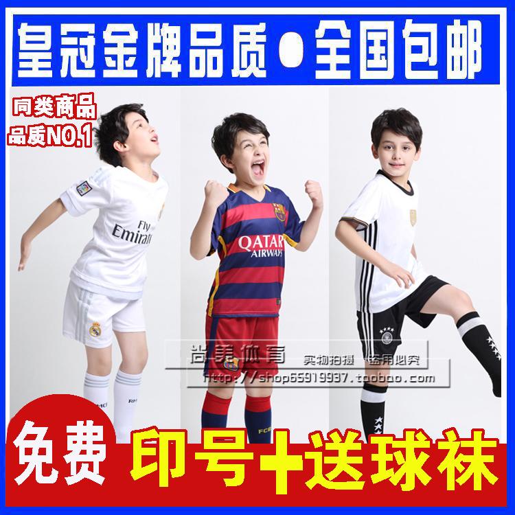 ЕВРО-2016 детей футбол Джерси Англии Португалия Франция Германия Нидерланды Италия Реал Джерси