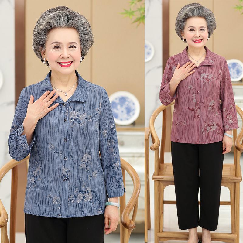 中老年奶奶装夏季长袖衬衫套装60-70岁女装妈妈装老人套装夏装裤