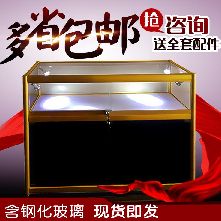 玻璃柜台展柜珠宝饰品柜透明商用便利店组合多功能超市烟柜展示柜