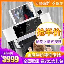 Shuhua Q6 Intelligent Running Machine Household Tremble Small Electric Folding Indoor Multifunctional Fitness T5158