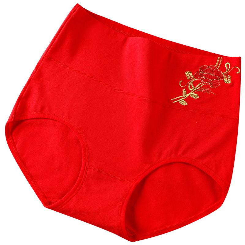 4条装本命年内裤全棉三角裤